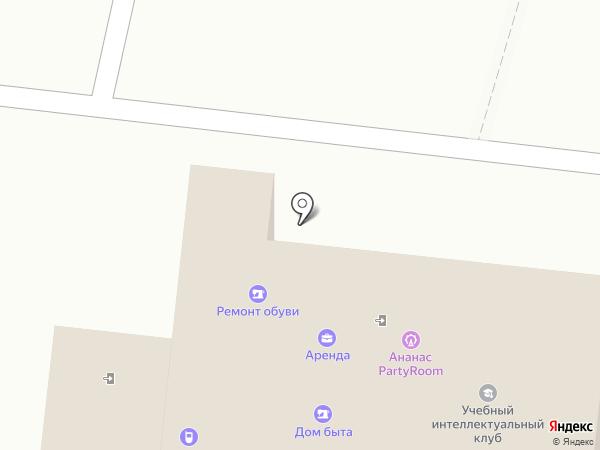 Элис на карте Омска