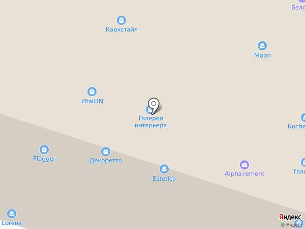 Салон декоративного камня на карте Сургута