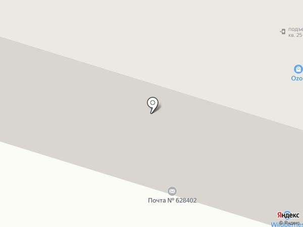 Banksy Bar на карте Сургута