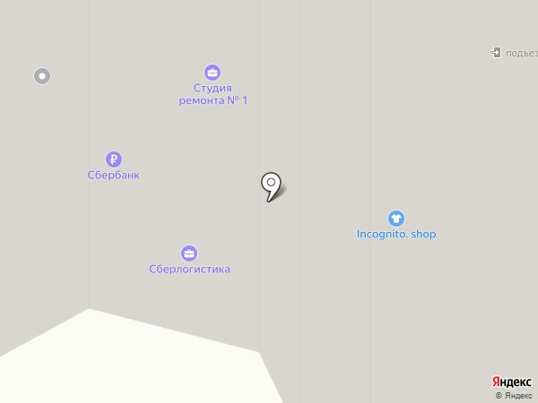 РЕСО-Гарантия, СПАО на карте Сургута