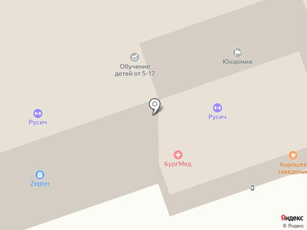 У Нас на карте Сургута