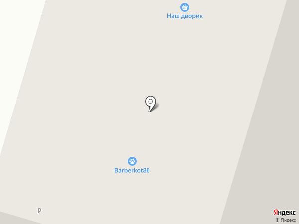 Doublephaeton на карте Сургута