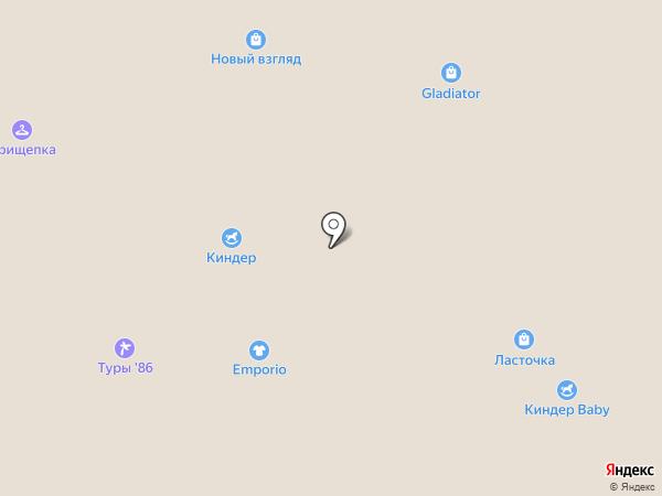 Банкомат, Западно-Сибирский банк Сбербанка России на карте Сургута