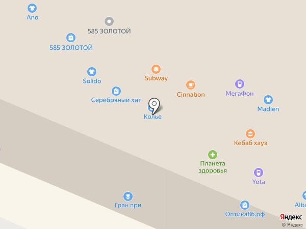 Кебаб Хаус на карте Сургута