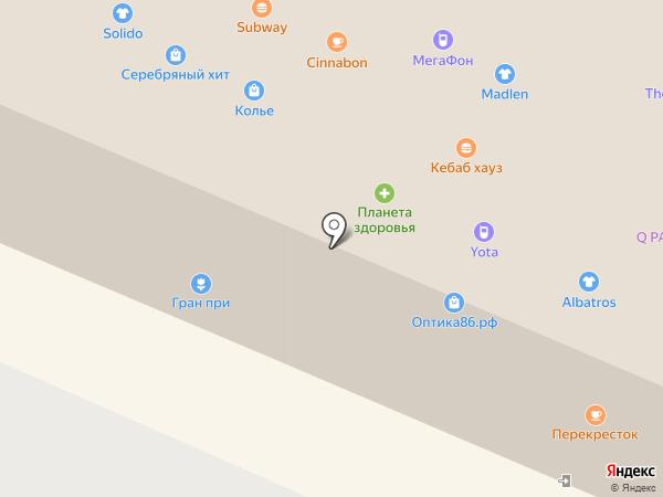 Barcelo Biagi на карте Сургута