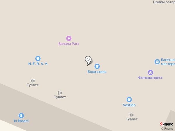 Style Park на карте Сургута