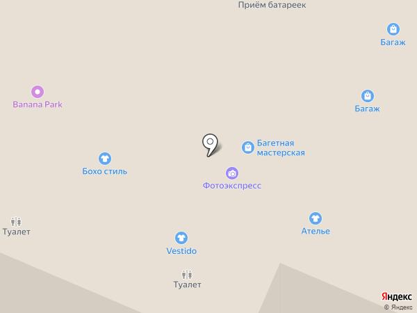 Ателье по ремонту одежды на карте Сургута