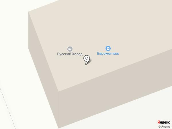 Стандарт на карте Омска