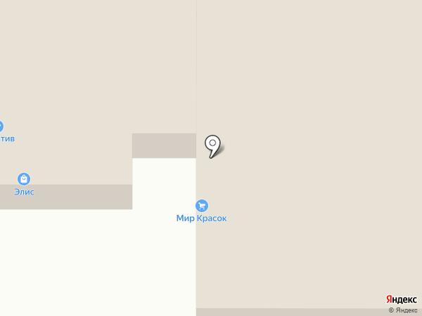 Магазин сантехники на карте Омска