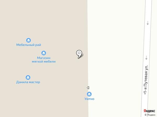 Кентавр 2000 на карте Омска