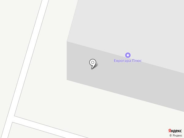 Энтерпрайз на карте Сургута