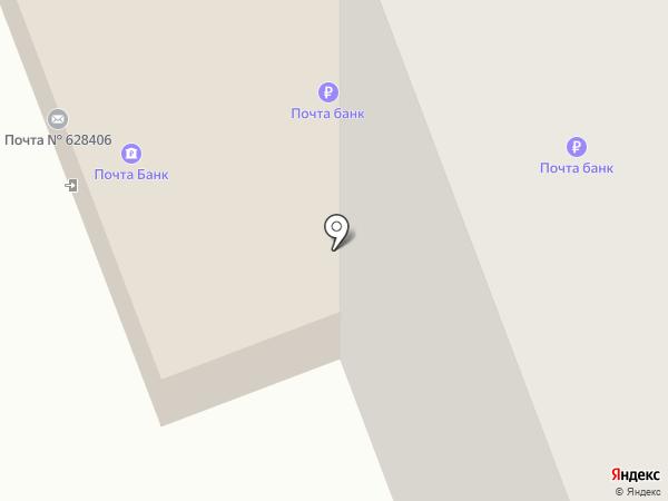 Авиценна на карте Сургута