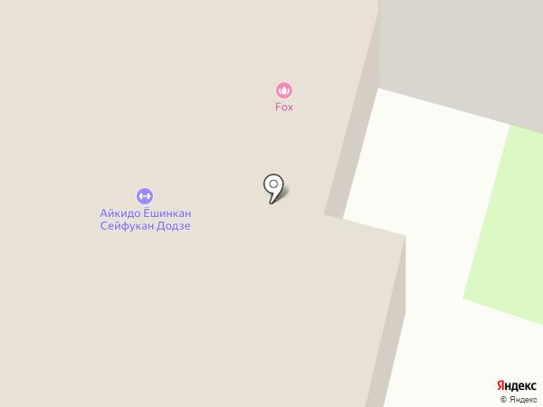 Nirvana на карте Сургута