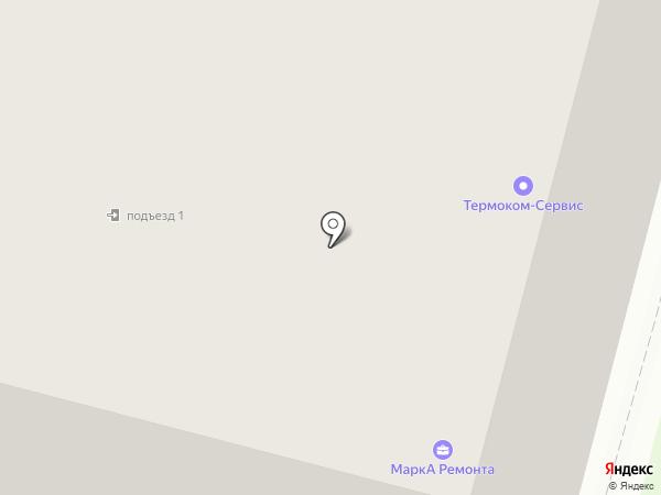 МарКа Ремонта на карте Сургута