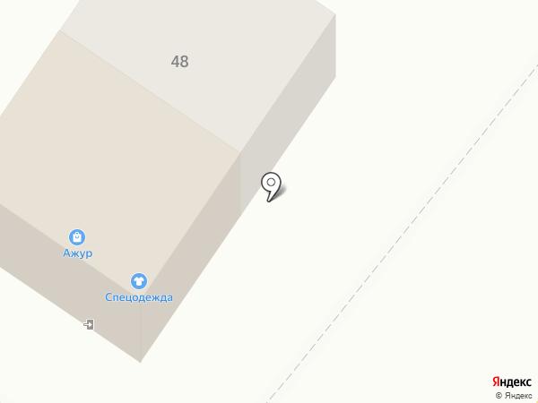 НИКАТЭН на карте Омска