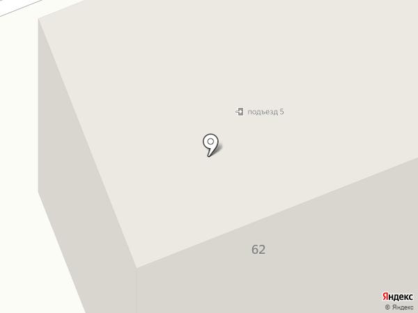 FRIENDS HOUSE на карте Сургута