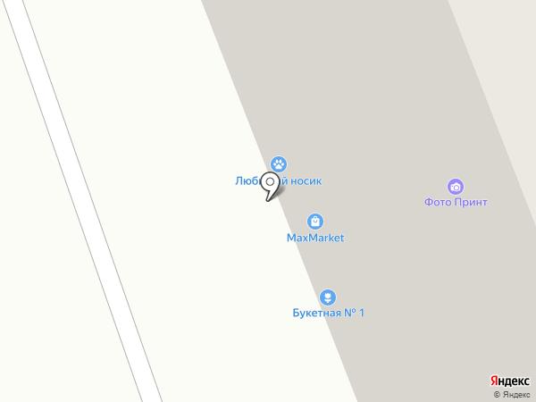 Viktoria на карте Сургута