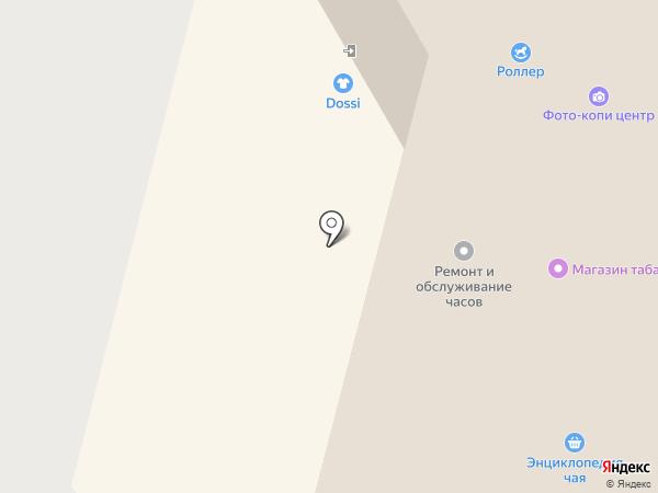 Upgrade service на карте Сургута