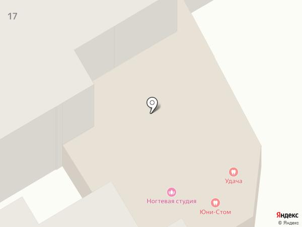 Кухни СОЮЗ на карте Сургута