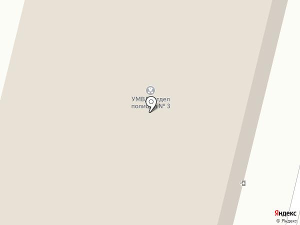 Отделение полиции №3 на карте Сургута