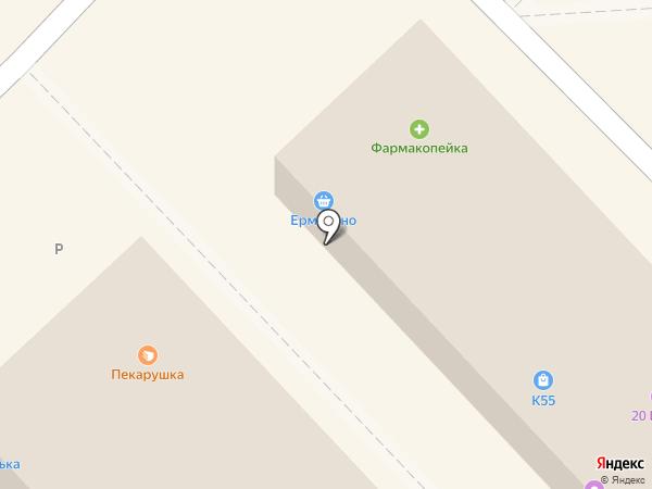 Мясной дворъ на карте Омска