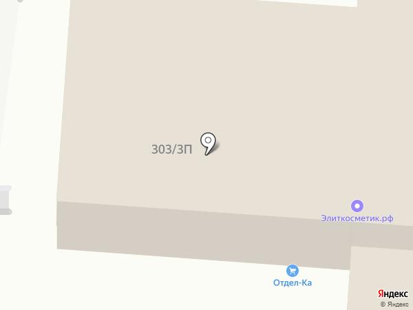 Омпак на карте Омска