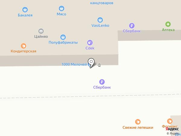 Мария на карте Омска