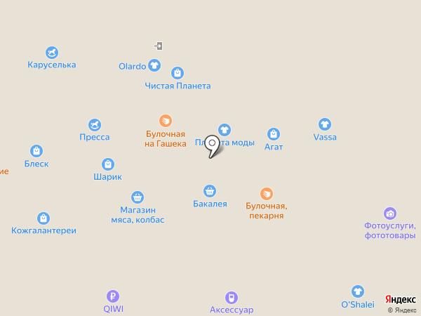 Бутик косметики и парфюмерии на карте Омска