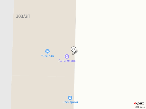 Автомагазин автомобильных масел на карте Омска