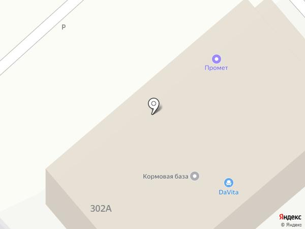 Свисхоум на карте Омска