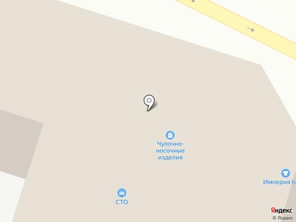 А-Я-БухгалтериЯ на карте Сургута