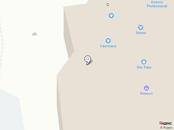 Светлана на карте Омска