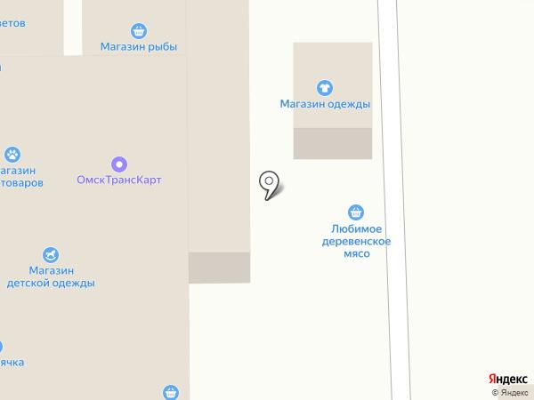 Еда на карте Омска