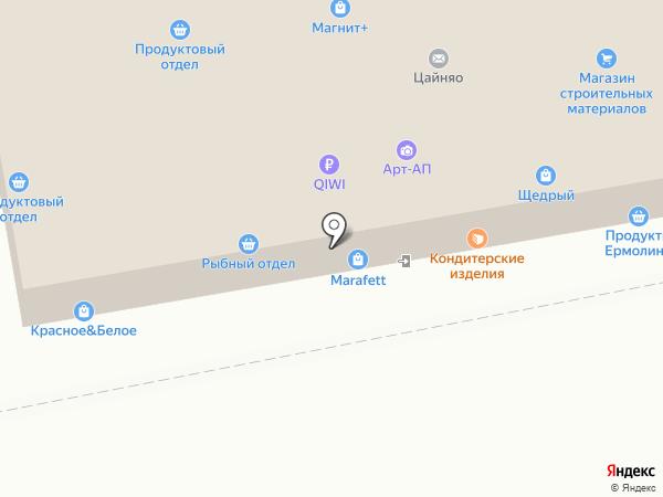 FOTOLUXE на карте Омска