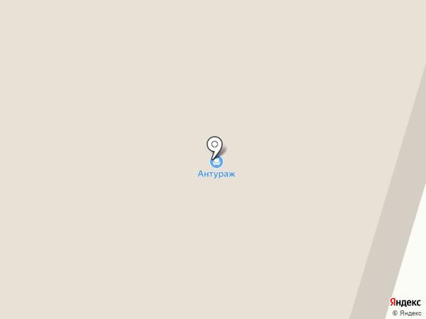 ФауБеХа-Сиб на карте Сургута