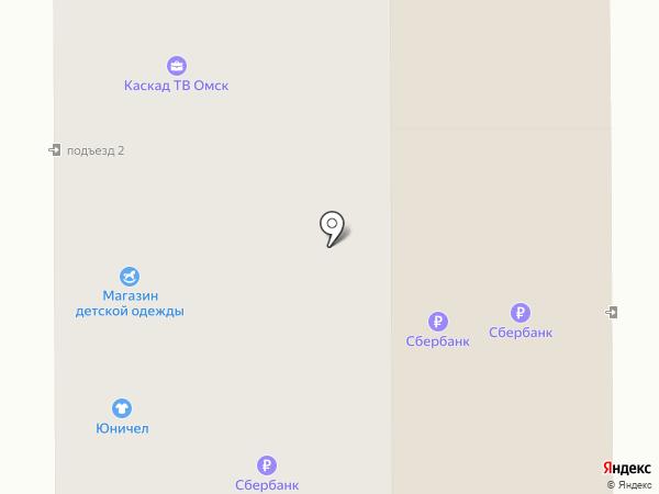 apl servis на карте Омска