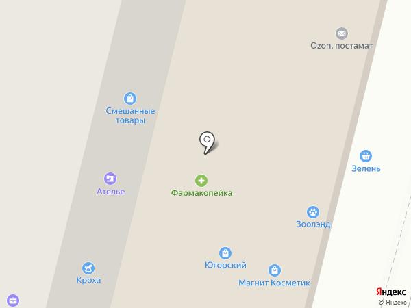 Фармакопейка на карте Сургута