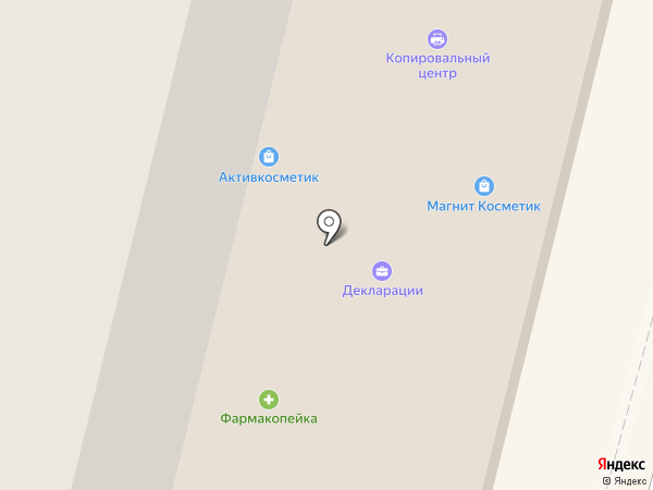 TELESPUTNIK-TV на карте Сургута