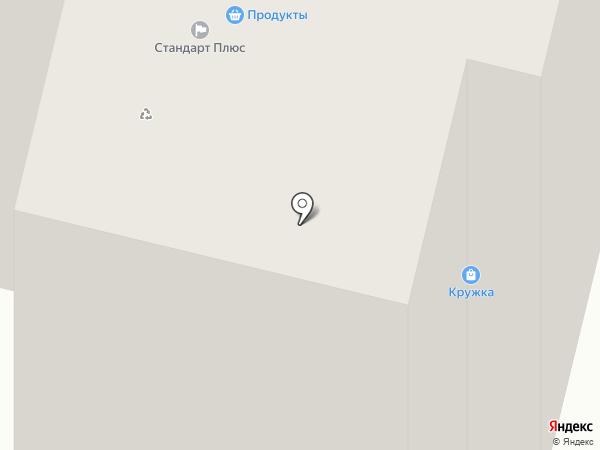 Плюшкин дом на карте Сургута