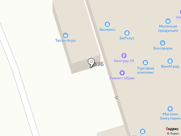Магазин сумок на карте Омска