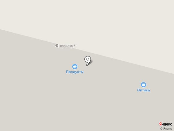 Ариана на карте Сургута