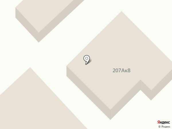 Морделикатес на карте Омска
