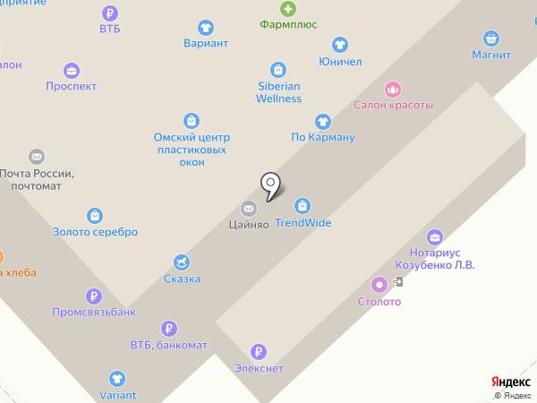Домотека на карте Омска