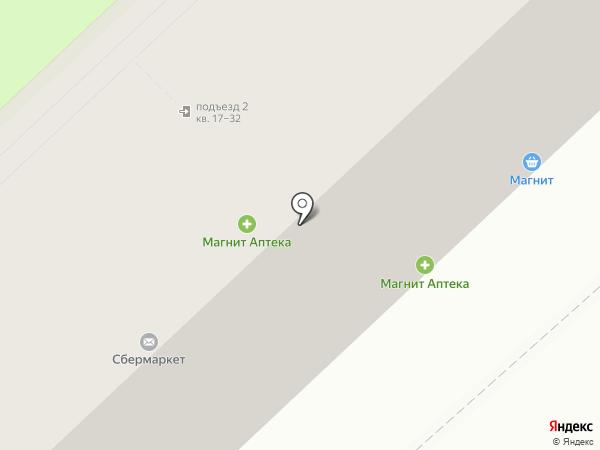 Калипсо на карте Омска