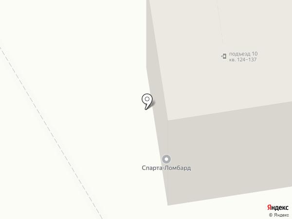 Спарта-Ломбард на карте Омска