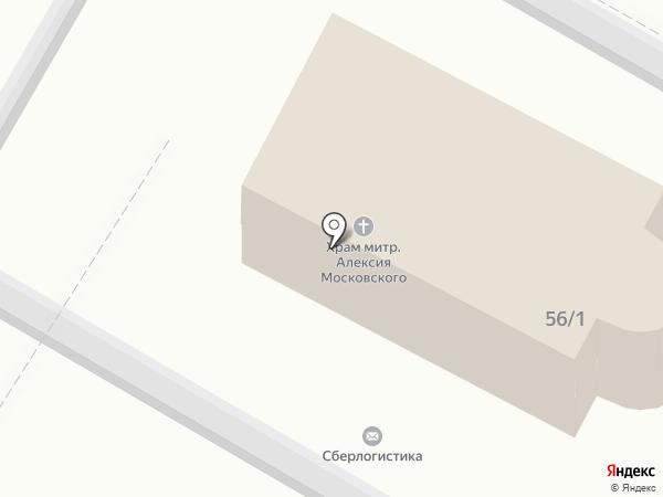 Серафимо-Вырицкая обитель милосердия на карте Пушкино