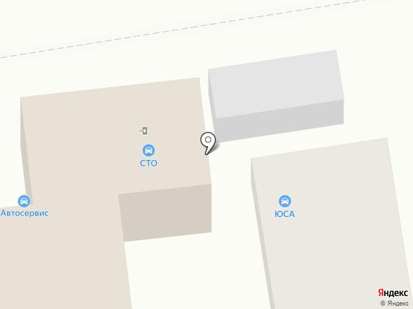 ЮСА на карте Омска