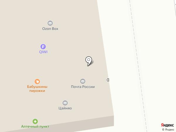 Мастерская по ремонту мобильных устройств на карте Омска