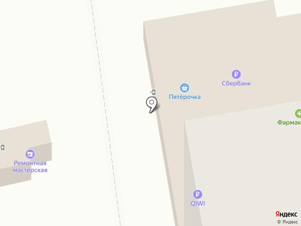 Магазин канцтоваров на карте Омска