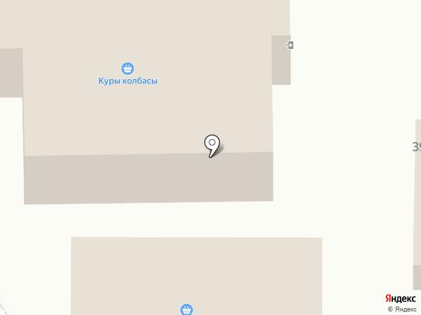 Магазин кондитерских изделий на карте Ростовки